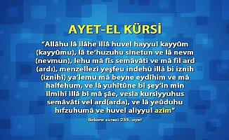 Ayetel Kürsi Duası Türkçe Okunuşu Anlamı Meali