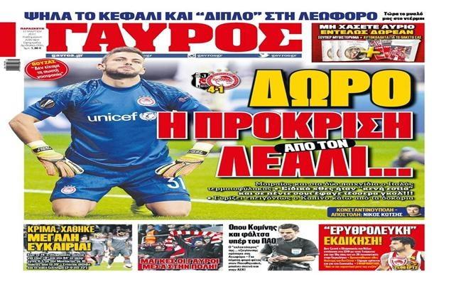 """Yunan basını: """"Sirtaki'yi Türkler yaptı"""""""